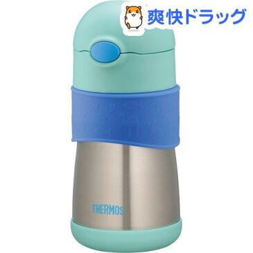 サーモス 真空断熱ベビーストローマグ ブルー FFH-290STBL(1コ入)【サーモス(THERMOS)】【送料無料】