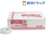 サージカルテープ 半透明プラスチックタイプ 12mm*9m(24巻入)