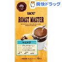 爽快ドラッグで買える「UCC ローストマスター ドリップコーヒー マイルド for BLACK(4杯分【ローストマスター(ROAST MASTER】」の画像です。価格は258円になります。
