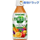 野菜生活100 オリジナル(280g*24本入)