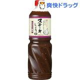 キッコーマン ステーキしょうゆ にんにく風味(1.22L)