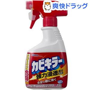 カビキラー(400mL)【カビキラー】[掃除用洗剤 カビ掃除]