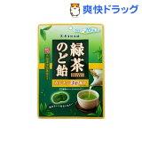 緑茶のど飴 宇治新茶使用(100g)