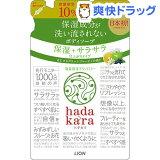 ハダカラ ボディソープ ピュアローズの香り 詰替 10%増量品(396mL)