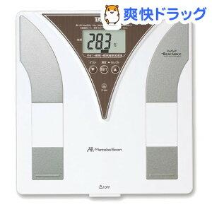 タニタ 内臓脂肪チェック付き体脂肪計 メタボスキャン ブラウン TF-205-BR / 体組成 体脂肪計●...