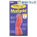 オカモト マリーゴールド フィットネス(Lサイズ1組)【マリーゴールド】[キッチン用手袋]