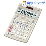 カシオ 本格実務電卓 JS-20WK-GD(1コ入)