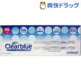 オムロン 妊娠検査薬 クリアブルー 2回用(1セット)