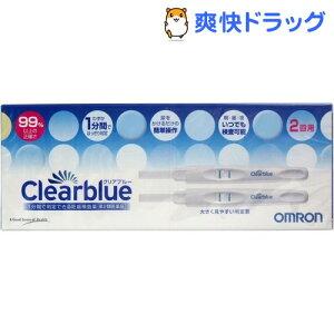 【第2類医薬品】オムロン 妊娠検査薬 クリアブルー 2回用(1セット)[妊娠検査薬 クリアブル…
