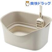 ラクラク猫トイレ ダブルブロック アイボリー(1セット)【送料無料】