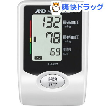 上腕式血圧計 UA-621W ホワイト(1台)【送料無料】