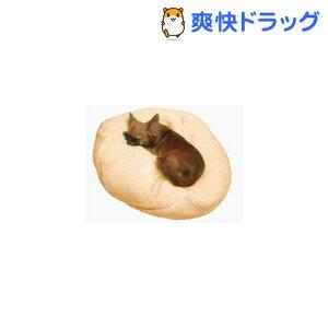 【おやすみベッド サーモンピンク】☆送料無料☆おやすみベッド サーモンピンク(1コ入)