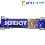 SOYJOY(ソイジョイ) ブルーベリー(30g*12本入)