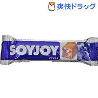 SOYJOY(ソイジョイ)ブルーベリー
