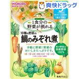 和光堂 グーグーキッチン 10種の野菜の鯛のみぞれ煮 9ヵ月〜(100g)