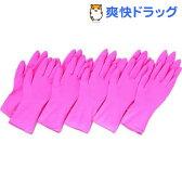 左右兼用薄型家庭用ゴム手袋(10枚入)[ゴム手袋]