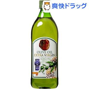Garcia : Extra Virgin Olive Oil