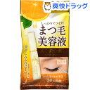 ougonjyu まつ毛美容液(6ml)【黄金樹】