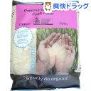 キアラピュアフーズ スペルト小麦全粒粉(700g)【キアラピュアフーズ】 その1