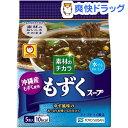 マルちゃん 素材のチカラ 沖縄産もずくスープ(3.6g*5食入)【マルちゃん】 その1