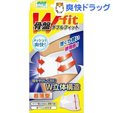 骨盤Wフィット 超薄型 スーパーメッシュ M(1コ入)
