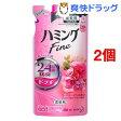 ハミング ファイン ローズガーデンの香り つめかえ用(480mL*2コセット)【ハミング】[花王]