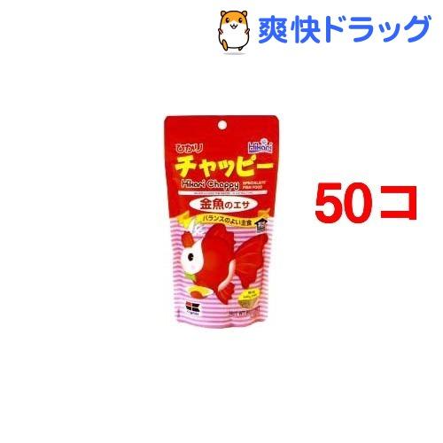 ひかり チャッピー(80g*50コセット)【ひかり】
