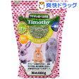ウサギの食べる牧草 チモシー ミルキュー入り(520g)【170414_soukai】