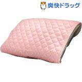 防水枕カバー ピンク(1枚入)