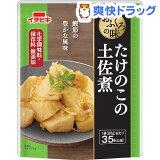 おふくろの味 たけのこの土佐煮(80g)
