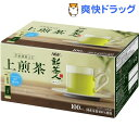 新茶人宇治抹茶入り上煎茶 スティック(0.8g*100本入)【AGF(エージーエフ)】