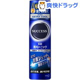 サクセス 薬用育毛トニック エクストラクール 無香料(180g)