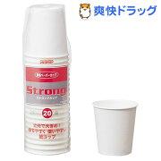 サンナップ ストロングカップ