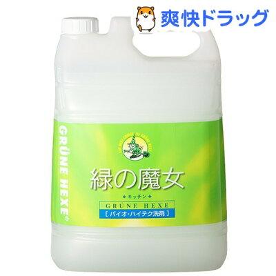 緑の魔女 キッチン(5L)【緑の魔女】[緑の魔女 キッチン 5l 液体洗剤 キッチン用]【送料…