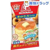 森永 ホットケーキミックス(150g*4袋入)