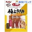 ペティオ 極上ささみ 巻きガムミニ(6本入)【ペティオ(Petio)】[ささみ 犬 おやつ]