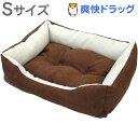 PuChiko スクエアベッド ココアブラウン Sサイズ / PuChiko / 犬 猫 ベッド マット★税込1980円...
