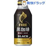 ファイア 黒珈琲ブラック(400g*24本入)
