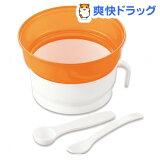 ベビッコ 離乳食用おかゆクッカー BR-7(1コ入)