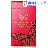コンドーム/グラマラスバタフライ モイスト 1000(12コ入)