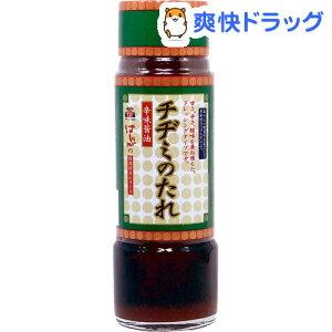 チヂミのタレ★税抜1900円以上で送料無料★チヂミのタレ(200mL)