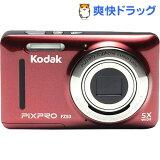 コダック コンパクトデジタルカメラ PIXPRO FZ53 レッド(1台)