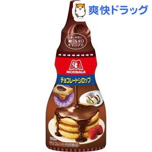 森永 チョコレートシロップ★税込1980円以上で送料無料★森永 チョコレートシロップ(200g)