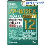 ノアール12EX(15mL)