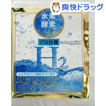 MgH2 酵素入浴料(25g)