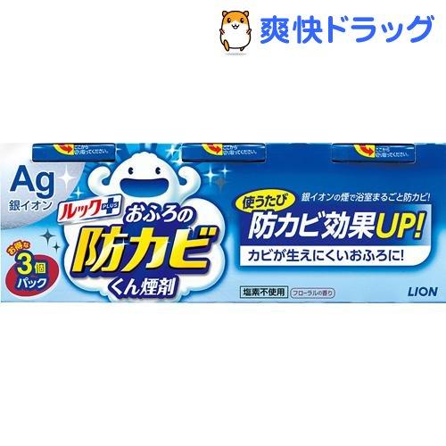 洗剤・柔軟剤・クリーナー, 浴室・浴槽洗剤  3(1)r4yw9j