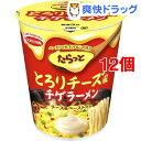 エースコック たらっと とろりチーズ風チゲラーメン(12個セット)【エースコック】