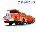 プラレール きかんしゃトーマス TS-19 プラレール 消防車フリン(1セット)【プラレール きかんしゃトーマス】