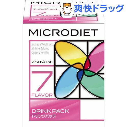 マイクロダイエット ドリンクミックスパック(7食)【マイクロダイエット】