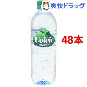 ボルヴィック / ボルビック(Volvic) / ミネラルウォーター 500ml 48本 水 激安☆送料無料☆ボル...